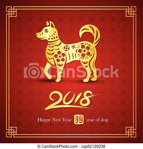 neu , 2018, chinesisches , jahr - csp52120238