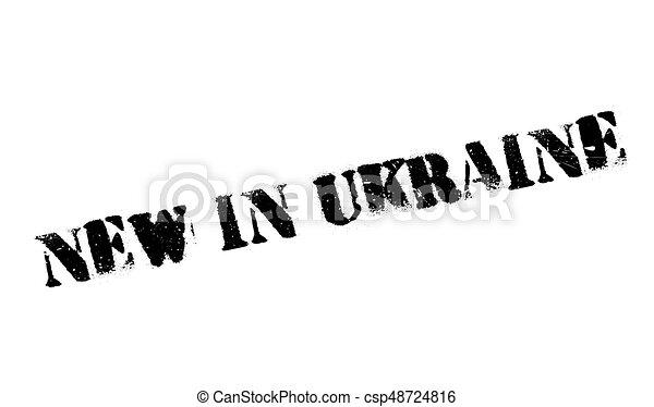 New In Ukraine rubber stamp - csp48724816