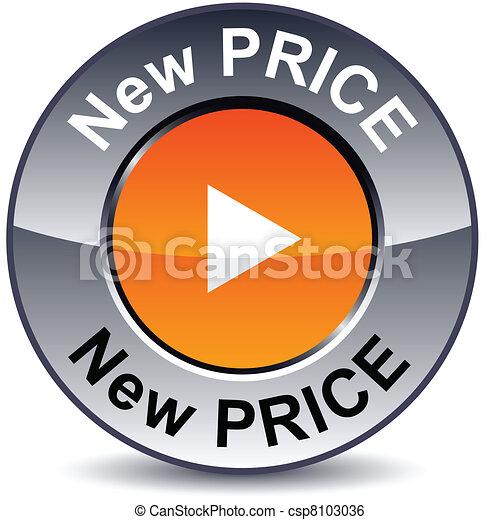 New price round button. - csp8103036
