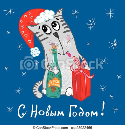 New year card happy new year russian card with cat gift and new year card csp23922466 m4hsunfo