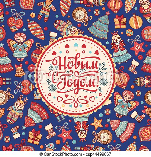 new year card warm wishes for happy holidays in cyrillic csp44499667