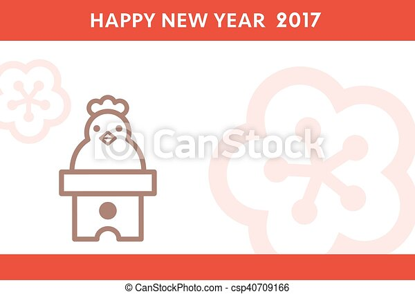 new year card with a chicken csp40709166