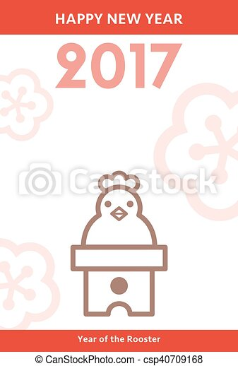 new year card with a chicken csp40709168