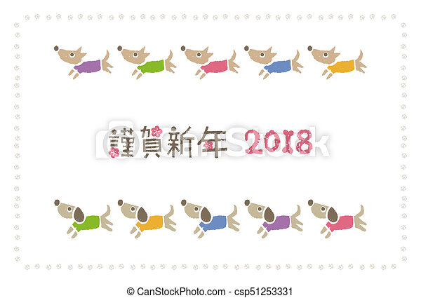 New year card with colorful dogs / translation of japanese \