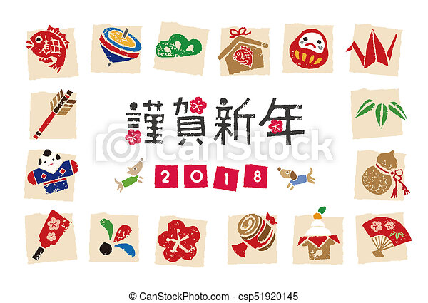 New year card with japanese good luck elements for year 2018 ...