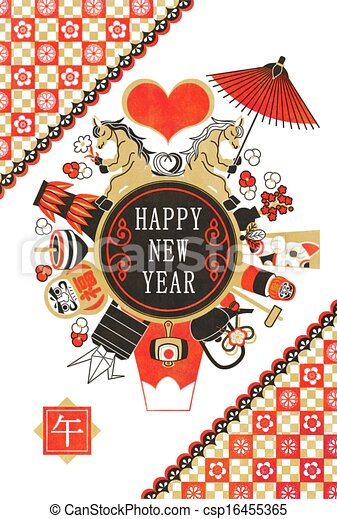new years greeting card template csp16455365