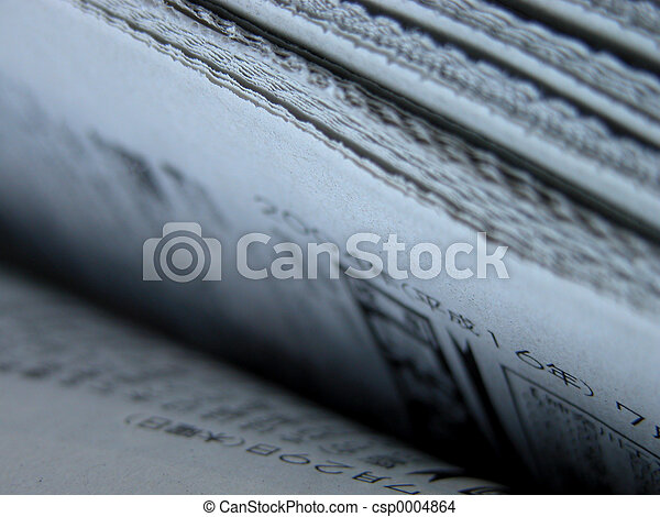 Newspapers stack - csp0004864