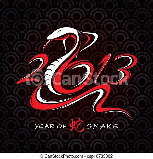 Tarjeta de año nuevo con serpiente - csp10733302