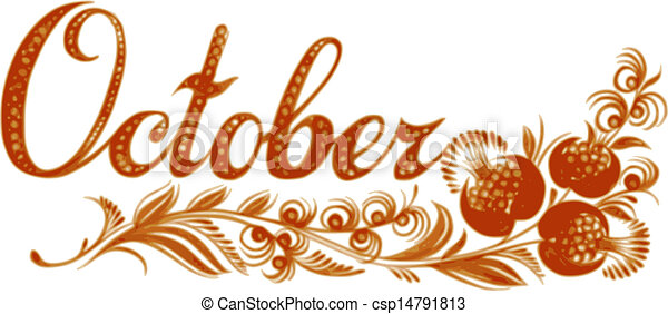 october the name of the month october name of the month vector rh canstockphoto com october clip art free october clip art free