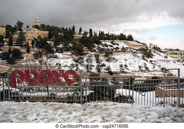 Old city in Jerusalem - csp24716595