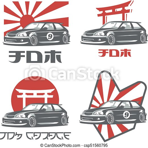old japanese car logo emblems and badges isolated on