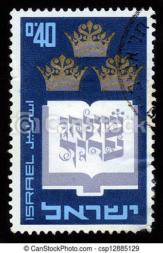 open book with inscription Shulhan Aruch - csp12885129