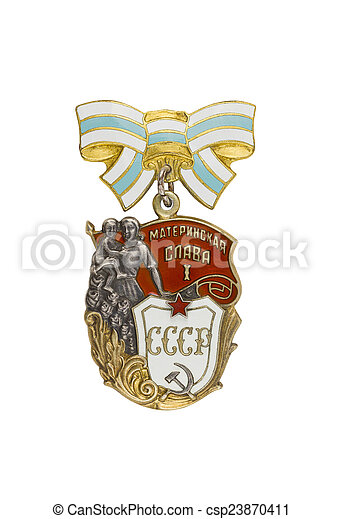 """Order of Maternal Glory of 1 degree."" - csp23870411"