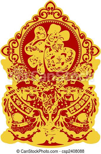 oriental element - csp2408088