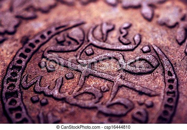 ottoman kejsardöme, mynt - csp16444810