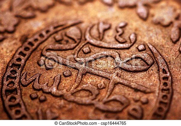ottoman, mynt, gammal - csp16444765