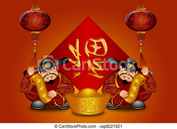 Pair Chinese Prosperity Money God Holding Scrolls with Text Wishing Happiness Wealth and Wishes Come True And Sign with Prosperity Word and Lanterns Dragons Symbols - csp8221621