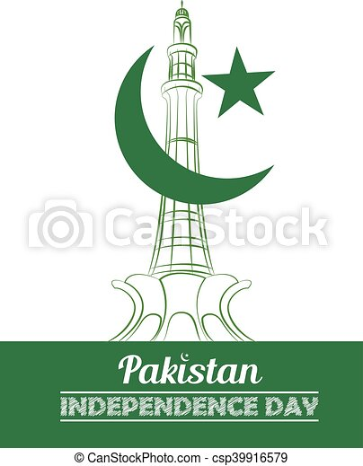 Pakistan independence day poster