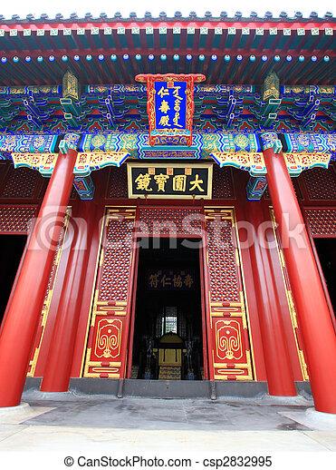 palais été, beijing - csp2832995