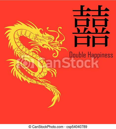 Paper Cut Out Of A Dragon China Zodiac Symbols Vector Chinese Symbol