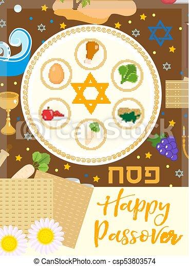 Passover poster invitation flyer greeting card pesach template passover poster invitation flyer greeting card pesach template for your design with festive m4hsunfo