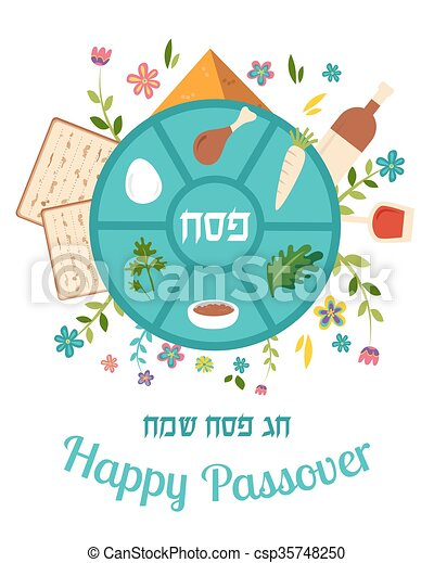 Passover seder plate with floral decoration, Passover in Hebrew in the middle. vector illustration - csp35748250