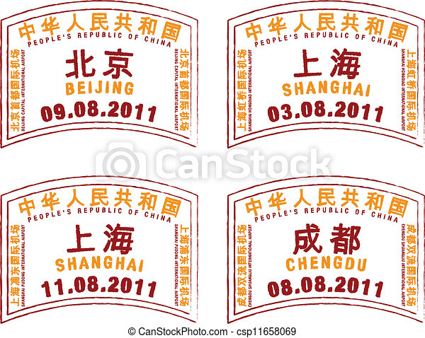 Passport Stamps Stylised Chinese Vector