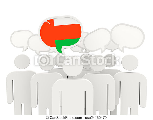 People with flag of oman - csp24150470