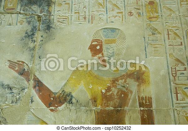 Pharaoh Seti Carving - csp10252432