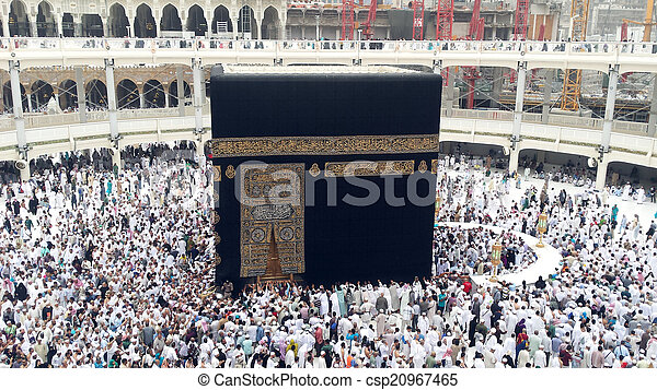 Pilgrims around Kaaba - csp20967465