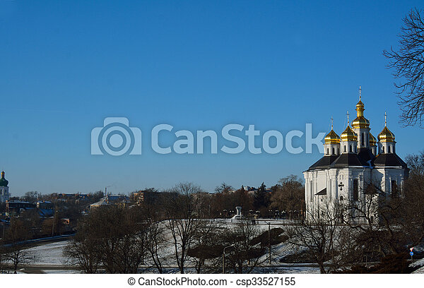place near the St. Catherine church in Chernihiv, Ukraine, with the park and the city view - csp33527155