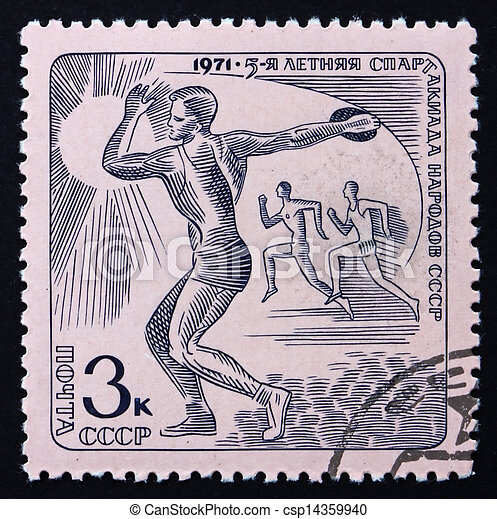 Postage stamp Russia 1971 Discus and Running - csp14359940