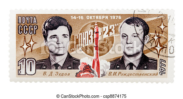 postage stamp - csp8874175