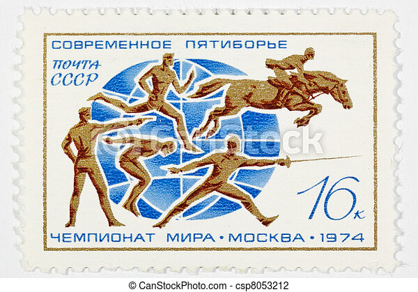 postage stamp  - csp8053212