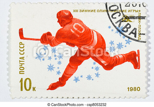 postage stamp  - csp8053232