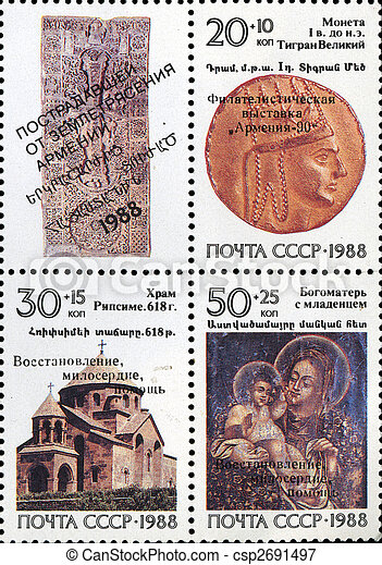 Postage stamps of USSR - csp2691497