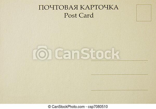 postcard - csp7080510