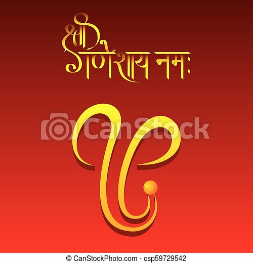 poster design of ganesh chaturthi festival - csp59729542
