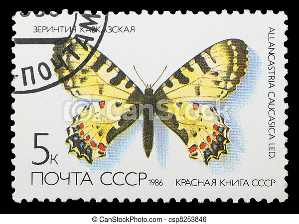 postzegel - csp8253846