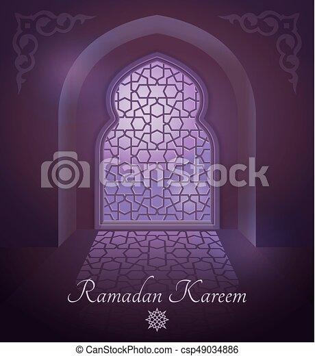 Puerta, ornament., luna, tradicional, islámico, ventana, vector ...