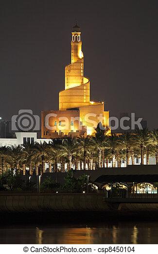 Centro Cultural Islámico fanar en doha, Qatar - csp8450104