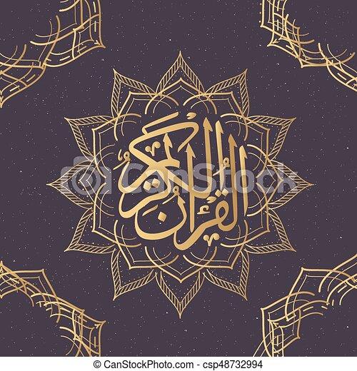 Arabic Calligraphy Quran Quran calligraphy arab...
