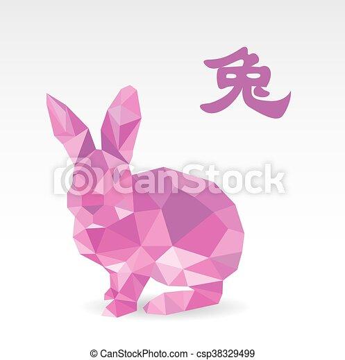 Rabbit low polygon art - csp38329499