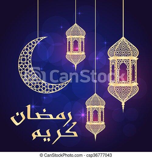 Ramadan greeting card ramadan greeting card on violet background ramadan greeting card csp36777043 m4hsunfo