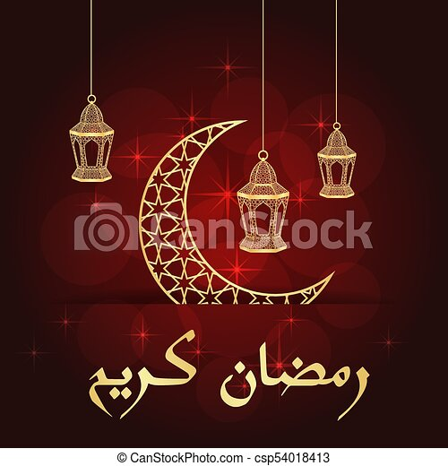 Ramadan greeting card on red background vector illustration ramadan greeting card csp54018413 m4hsunfo