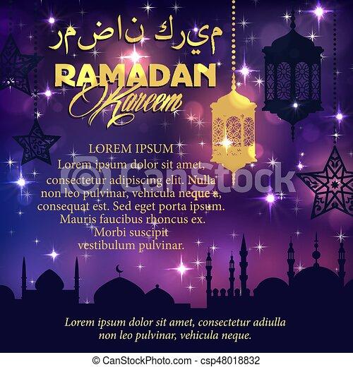 Ramadan greeting card with mosque in night sky ramadan lantern and ramadan greeting card with mosque in night sky csp48018832 m4hsunfo