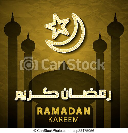Ramadan greetings background kareem generous month ramadan ramadan greetings background kareem generous month csp28475056 m4hsunfo