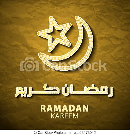 Ramadan greetings background kareem generous month ramadan ramadan greetings background kareem generous month csp28475042 m4hsunfo