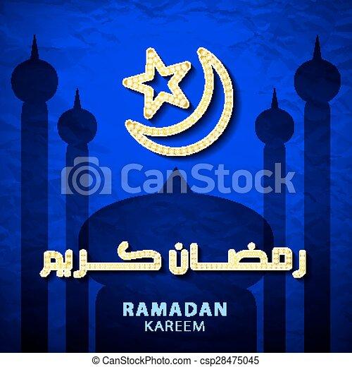 Ramadan greetings background kareem generous month ramadan eps ramadan greetings background kareem generous month csp28475045 m4hsunfo