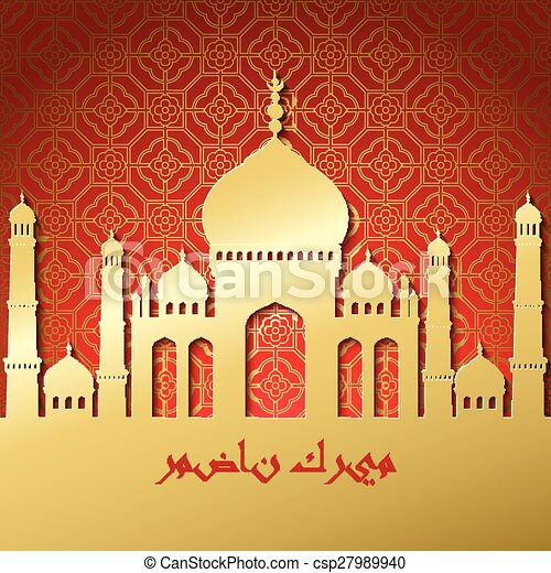 Ramadan greetings background ramadan kareem vector illustration ramadan greetings background ramadan kareem csp27989940 m4hsunfo